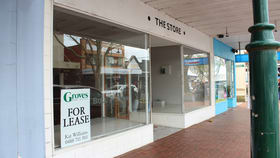 Offices commercial property for lease at 151 Gray Street Hamilton VIC 3300