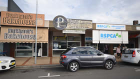 Shop & Retail commercial property for lease at 2/15 Short Street Port Macquarie NSW 2444