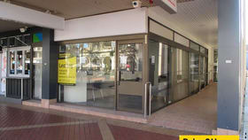 Shop & Retail commercial property for lease at 424 Peel St Tamworth NSW 2340
