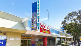 Parking / Car Space commercial property for lease at Suite 1/235-285 New South Head Road Edgecliff NSW 2027