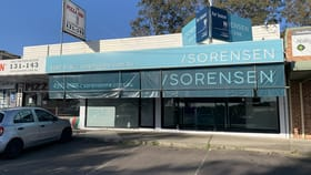 Offices commercial property for lease at B/201 Pacific Highway Charmhaven NSW 2263