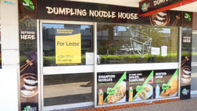 Shop & Retail commercial property for lease at Shop 1/99-101 Horton Street Port Macquarie NSW 2444