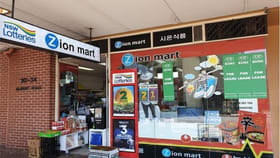 Shop & Retail commercial property for lease at 140/20-34 Albert Road Strathfield NSW 2135
