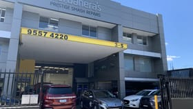 Offices commercial property for lease at Level 1A/3 Hogan Avenue Sydenham NSW 2044