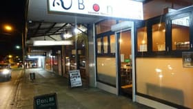 Hotel, Motel, Pub & Leisure commercial property for lease at 163 Canterbury Road Canterbury NSW 2193