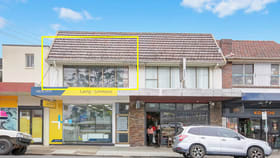 Other commercial property for lease at 100 Yarrara Road Pennant Hills NSW 2120