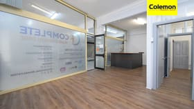 Offices commercial property for lease at Shop 13 & 14/281-287 Beamish St Campsie NSW 2194