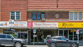 Offices commercial property for lease at 66B Doncaster Road Balwyn North VIC 3104