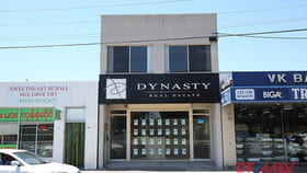 Parking / Car Space commercial property for lease at 175A Springvale Road Springvale VIC 3171