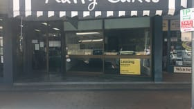 Shop & Retail commercial property for lease at 32 Cunningham Street Dalby QLD 4405