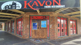Hotel, Motel, Pub & Leisure commercial property for lease at 12 Beaumont Hamilton NSW 2303