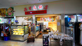 Shop & Retail commercial property for lease at 23/47 Park Road Cabramatta NSW 2166