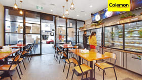 Shop & Retail commercial property for lease at Shop 2/11 The Boulevard Strathfield NSW 2135