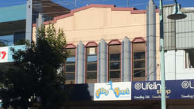 Offices commercial property for lease at 73 Magellan Street Lismore NSW 2480