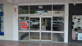 Offices commercial property for lease at 131 Balo Street Moree NSW 2400