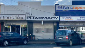 Shop & Retail commercial property for lease at 187 Kingaroy Street Kingaroy QLD 4610