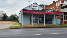 Showrooms / Bulky Goods commercial property for lease at 43 Kiewa Street Manildra NSW 2865