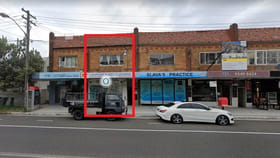 Shop & Retail commercial property for lease at 309 Malabar Road Maroubra NSW 2035