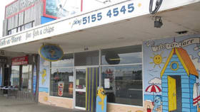 Other commercial property for sale at 509 Esplanade Lakes Entrance VIC 3909