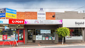 Shop & Retail commercial property sold at 868 Canterbury Road Box Hill South VIC 3128