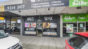 Retail commercial property sold at 100 Millers Road Altona North VIC 3025