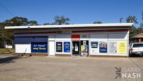 Factory, Warehouse & Industrial commercial property sold at 22-24 Chisholm Street Wangaratta VIC 3677