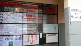 Medical / Consulting commercial property sold at 6/28 Robinson Avenue Perth WA 6000