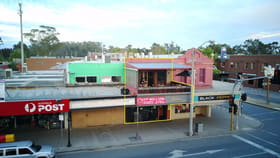 Other commercial property sold at 276 & 276a Wyndham Street Shepparton VIC 3630