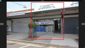 Offices commercial property sold at 32 Rochdale Square Lalor VIC 3075