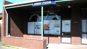 Shop & Retail commercial property for sale at 11 Blackwood Court Portland VIC 3305