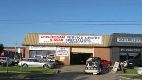 Industrial / Warehouse commercial property for sale at Cheltenham VIC 3192