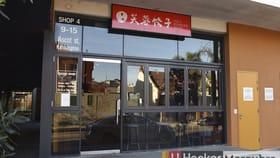 Shop & Retail commercial property sold at Shop 4 9-15 Ascot Street Kensington NSW 2033