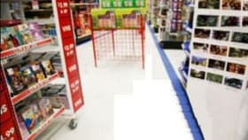 Shop & Retail commercial property for sale at Greenvale VIC 3059