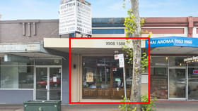 Shop & Retail commercial property for sale at 318A Military Road Cremorne NSW 2090