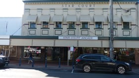 Shop & Retail commercial property for sale at Shop 1 & 2/126 Molesworth Street Lismore NSW 2480