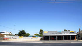 Showrooms / Bulky Goods commercial property sold at 236-238 Smith Street Naracoorte SA 5271