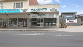 Offices commercial property for sale at 123 High Street Terang VIC 3264