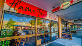 Shop & Retail commercial property for sale at 77 Prince Street Grafton NSW 2460