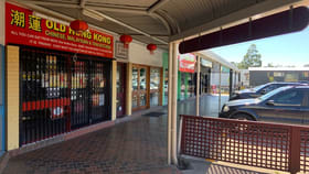 Shop & Retail commercial property for sale at Price Street Nerang QLD 4211