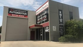 Offices commercial property for sale at 2/263-271 Wells Road Chelsea Heights VIC 3196