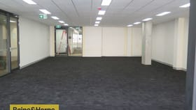 Shop & Retail commercial property for sale at Suite 302 Bonython Tower Gosford NSW 2250