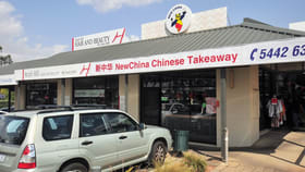 Shop & Retail commercial property sold at 5/90 Edwards Road Strathdale VIC 3550