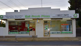 Shop & Retail commercial property for sale at 42-44 Raleigh Road Maribyrnong VIC 3032