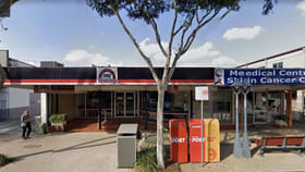 Medical / Consulting commercial property for sale at 1450 Logan Road Mount Gravatt East QLD 4122