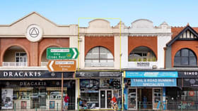 Shop & Retail commercial property for sale at 565 Military Rd Mosman NSW 2088