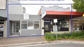 Development / Land commercial property for sale at 205 McKinnon Road Mckinnon VIC 3204