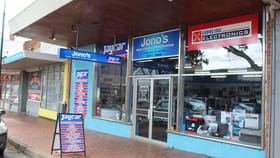 Shop & Retail commercial property for sale at 114 Thompson Street Hamilton VIC 3300