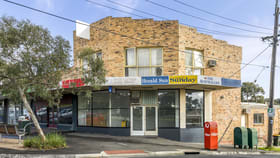 Shop & Retail commercial property for sale at 35 & 37 Centre Road Vermont VIC 3133