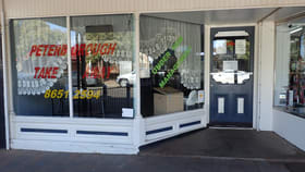 Shop & Retail commercial property for sale at 179 Main Street Peterborough SA 5422