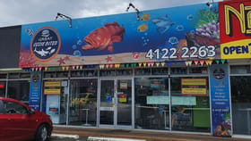 Shop & Retail commercial property for sale at Unit 3/88-94 Ferry St Maryborough QLD 4650
